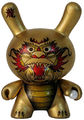 Dunny-mostwanted1-aw177.jpg